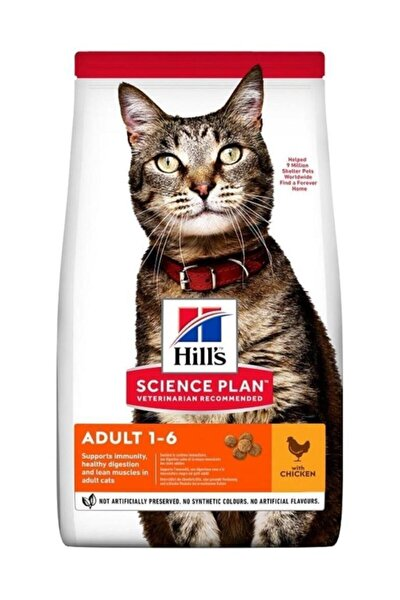 Oral Care Tavuklu Yetişkin Kedi Maması 1.5 Kg