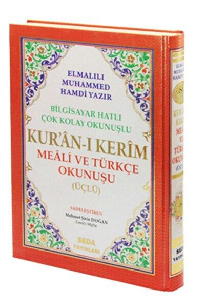 Orta Boy Kuranı Kerim (arapça, Türkçe Okunuş Ve Türkçe Meali)
