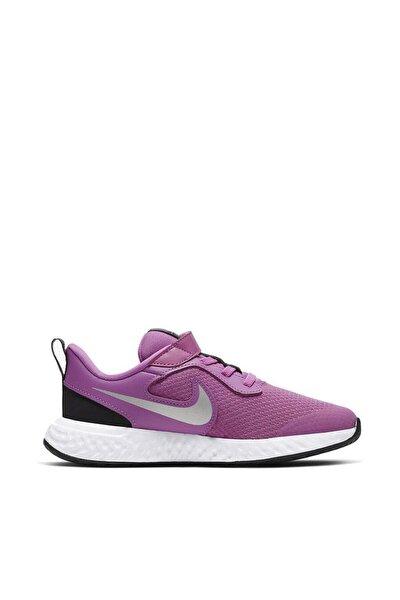 Kız Çocuk Pembe Koşu Ayakkabı Bq5672-610
