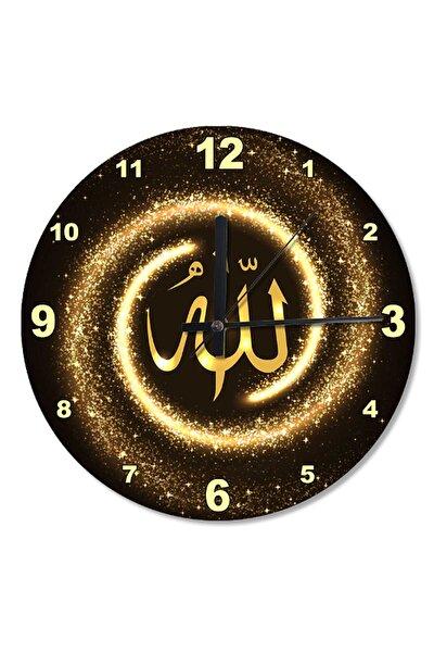 50 Cm Çap Allah Yazısı Altın Renginde Baskılı Duvar Saati