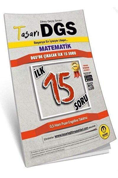 Dgs Matematik İlk 15 Garanti Soru Kitapçığı