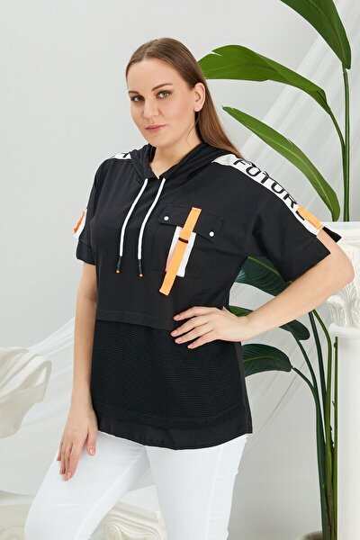 Kadın Siyah Ön File Detaylı Şeritli Kapüşonlu Tişört