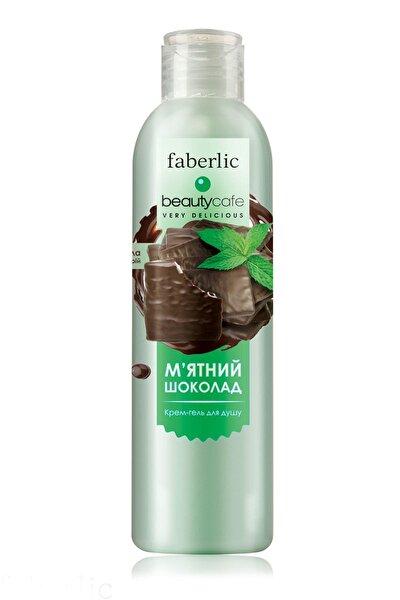 Beauty Cafe Çikolatalı Duş Jeli 200 ml 4690302120788