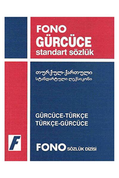 Gürcüce / Türkçe - Türkçe / Gürcüce Standart Sözlük - Kolektif