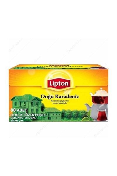 Demlik Poşet Çay Doğu Karadeniz 80'li