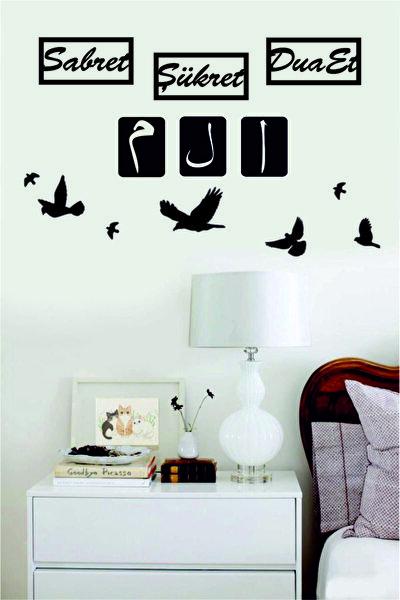 Sabret,şükret,dua Et 6lı Set+dekoratif Kuş 7 Adet