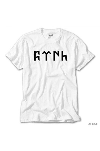 Türk Yazılı Beyaz Tişört