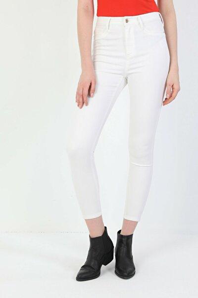 KADIN Super Slim Fit Yüksek Bel Skinny Leg Kadın Beyaz Pantolon CL1047989