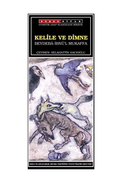 Kelile ve Dimne - Beydeba,İbnü'l Mukaffa
