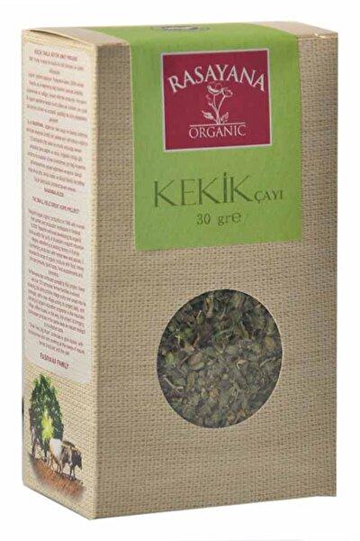 Organik Kekik Çayı(orıganum ) 30gr