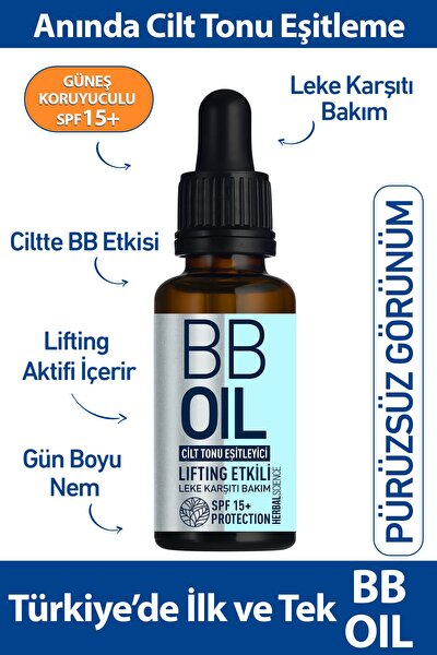 BB Oil 20 ml