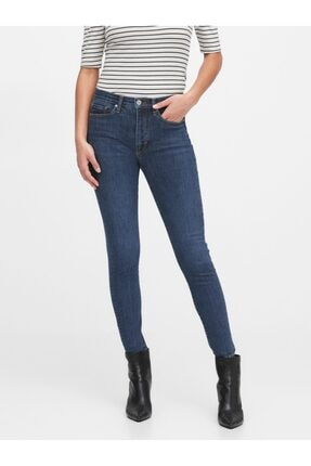 Banana Republic High-rise Skinny Jean Pantolon