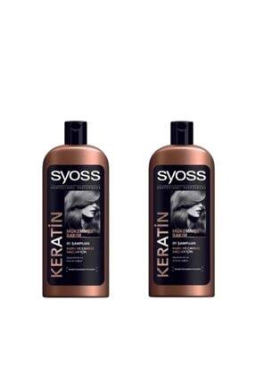 Syoss Unisex Keratin Mükemmelliği 550 ml 2'li Set Şampuan