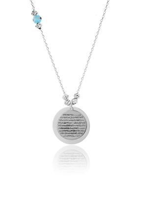 Azuris Silver Azuris 925 Ayar Gümüş Ayet-el Kürsi Kolye Dsalk1528