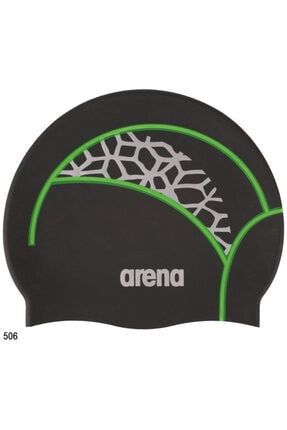 Arena Prınt 2 256 - Bone Nnnnnn - Unısex