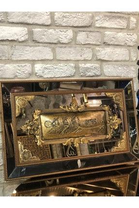 Besmele Aynalı Cerceveli Tablo Ayetli Royal-00061458