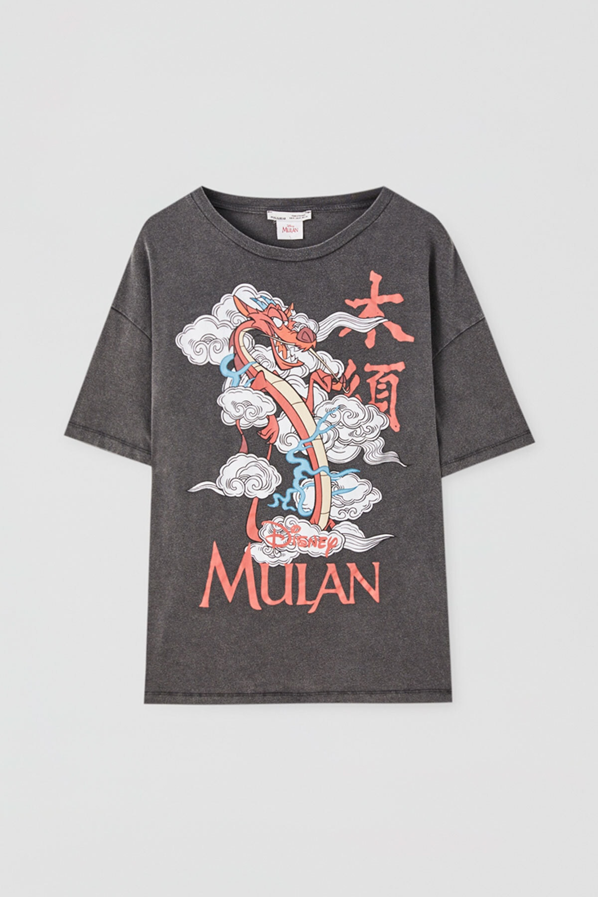Pull & Bear Kadın Soluk Efektli Siyah Mulan Görselli T-Shirt 05238357