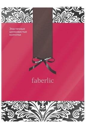 Faberlic Kahverengi Esnek Külotlu Çorap Xs 82761
