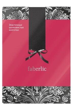 Faberlic Siyah Renk Pamuklu Külotlu Çorap Xs 80026