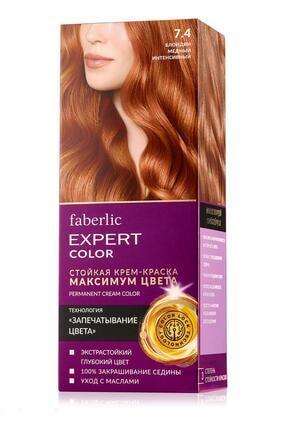 Faberlic Expert Color Kalıcı Saç Boyası 115gr.