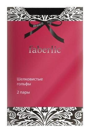 Faberlic Siyah Renkli Standart Beden Soket Çorap 80413