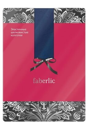 Faberlic Lacivert Esnek Külotlu Çorap L 82769