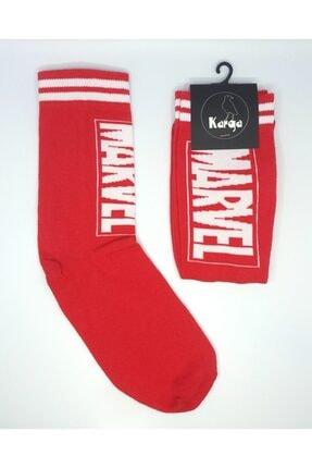 Köstebek Marvel - Unisex Çorap