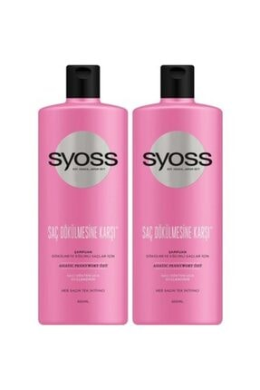 Syoss Saç Dökülmesine Karşı Şampuan 500 ml X 2 Adet