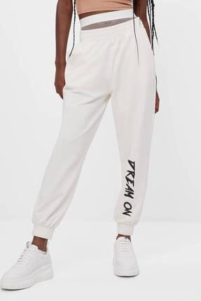 Bershka Kadın Kirli Beyaz File Detaylı Jogging Fit Pantolon