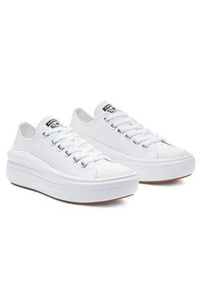 Converse Beyaz Yüksek Taban Spor Ayakkabı 570257c V1