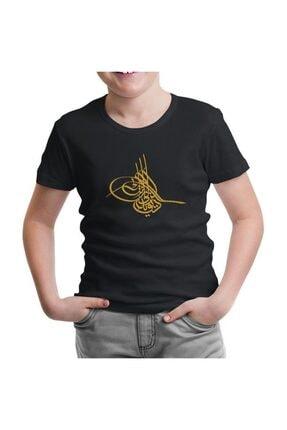 Lord Unisex Çocuk Siyah Tuğra Tshirt - cs-595