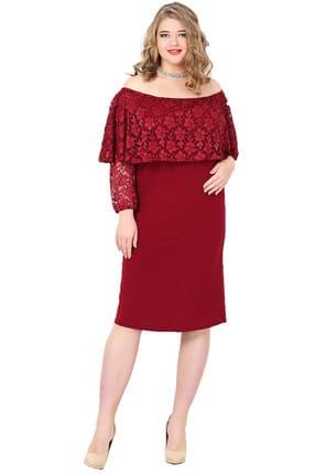 ANGELINO Kadın Bordo Omzu Açık Mini Abiye Elbise KL779K